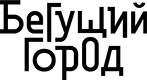 Русское 1079 столото проверить билет лото